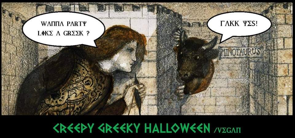 Creepy Greeky Halloween /vegan (Anmeldung per Email oder PN)